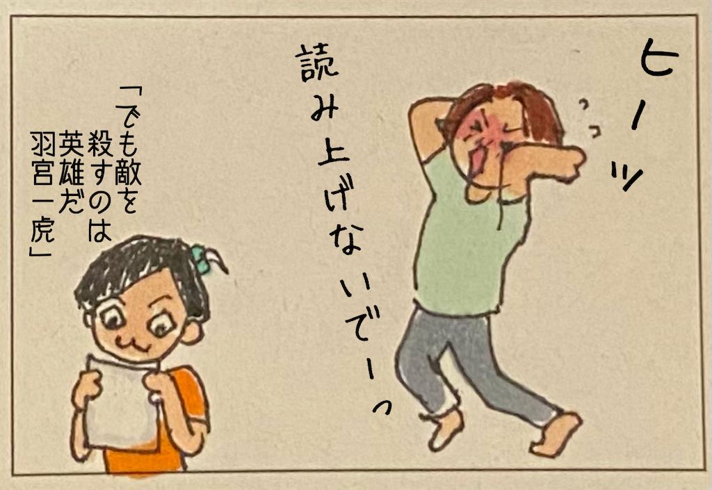 f:id:kitano-stop:20210811174323p:image