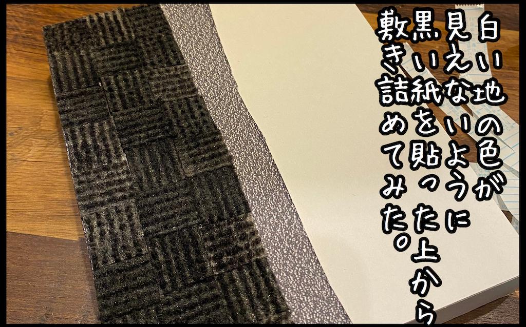 f:id:kitano-stop:20210817174301p:image