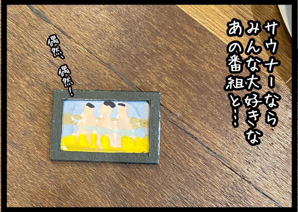 f:id:kitano-stop:20210818170144p:image