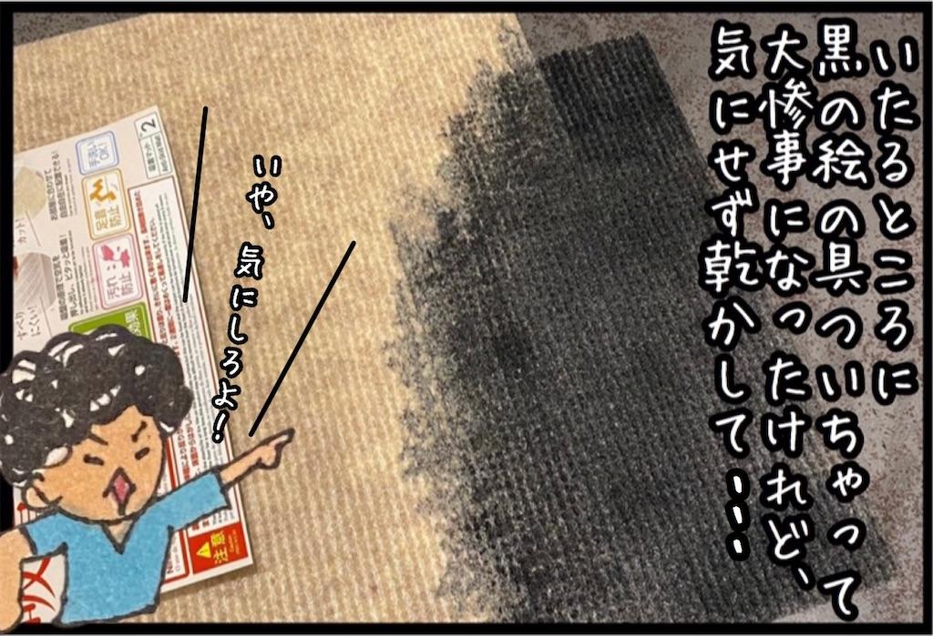 f:id:kitano-stop:20210819212316j:image