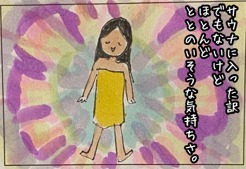 f:id:kitano-stop:20210820120906p:image