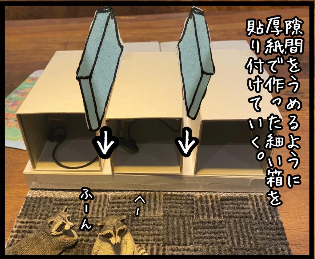 f:id:kitano-stop:20210820233417p:image