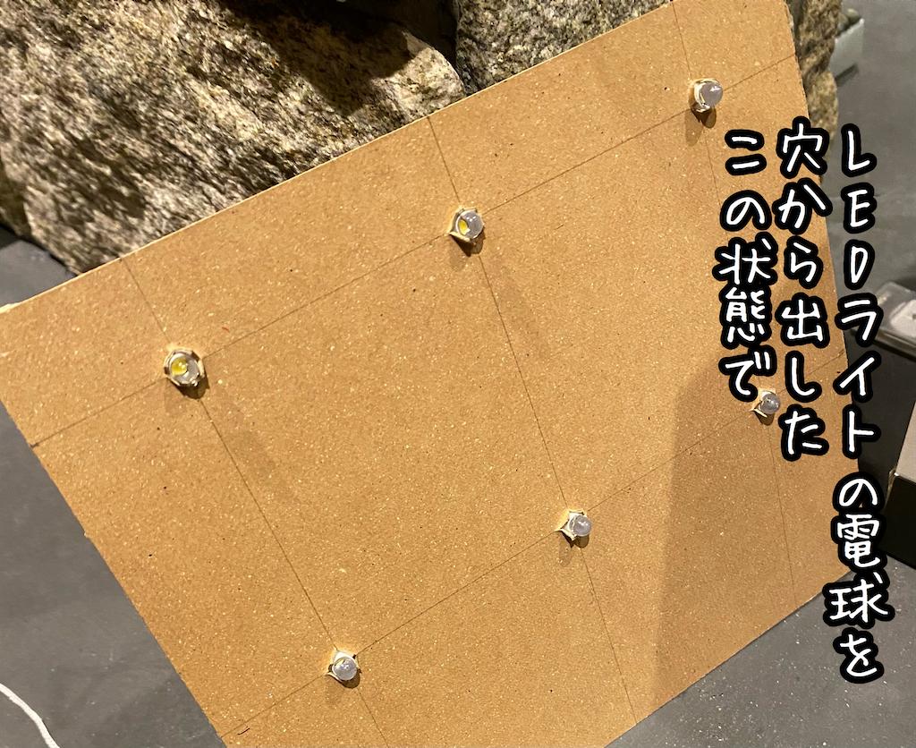 f:id:kitano-stop:20210820235950p:image