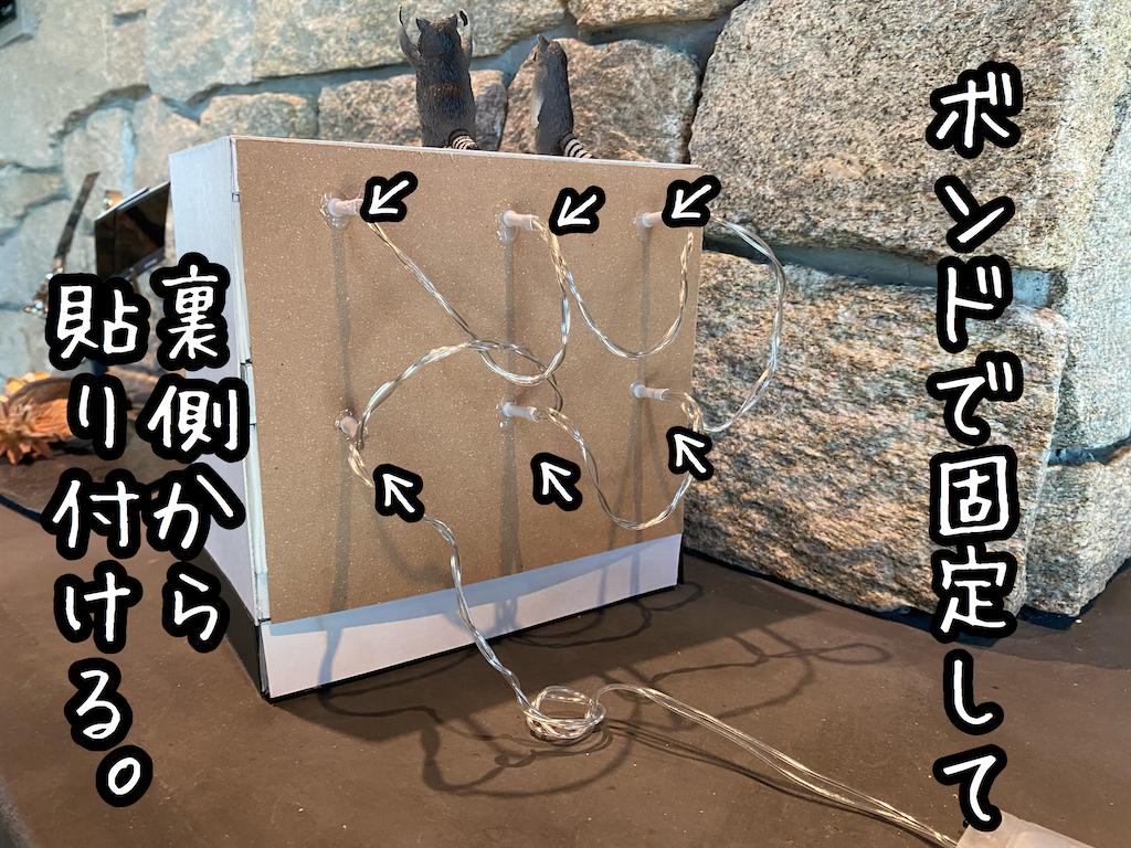 f:id:kitano-stop:20210821000004p:image