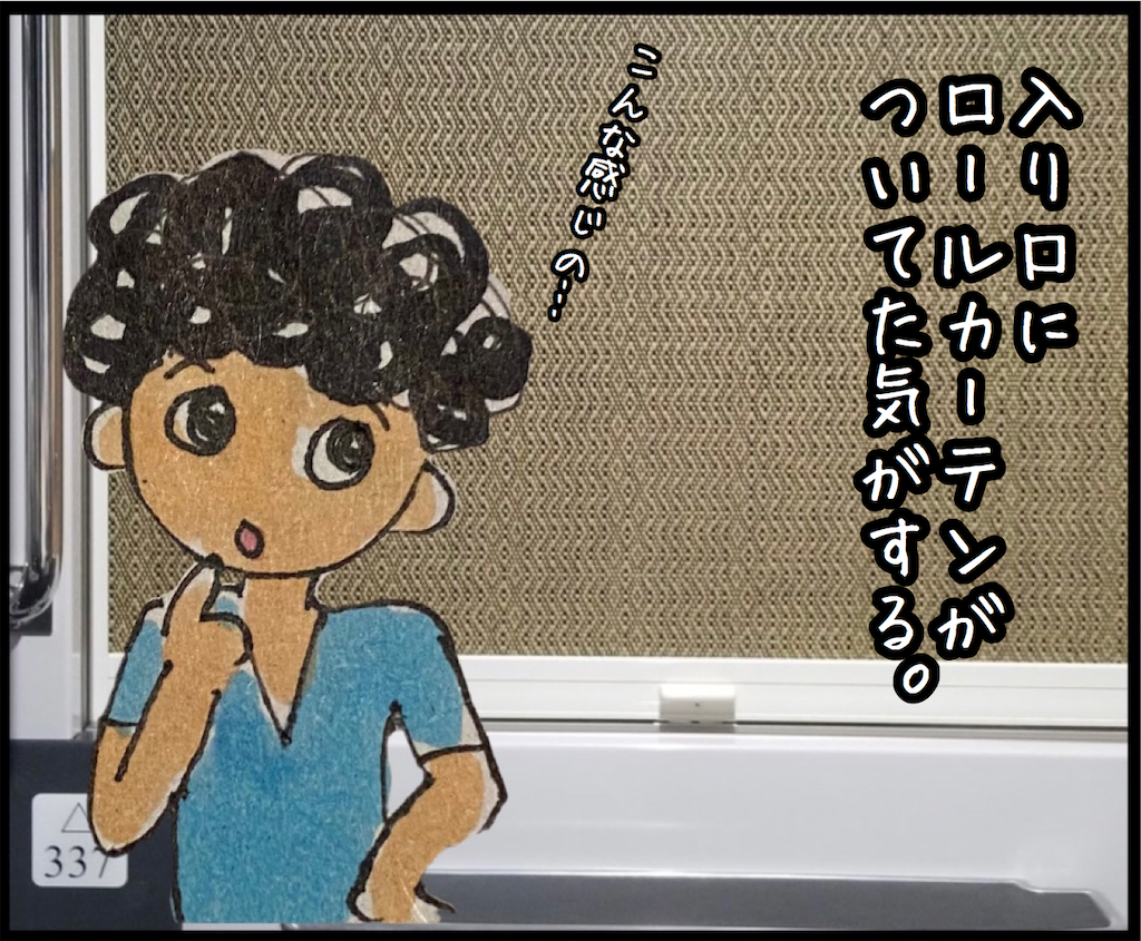 f:id:kitano-stop:20210821002857p:image