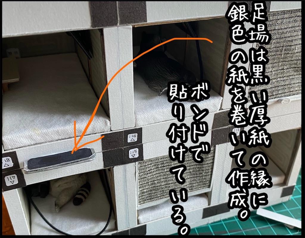 f:id:kitano-stop:20210821145317j:image