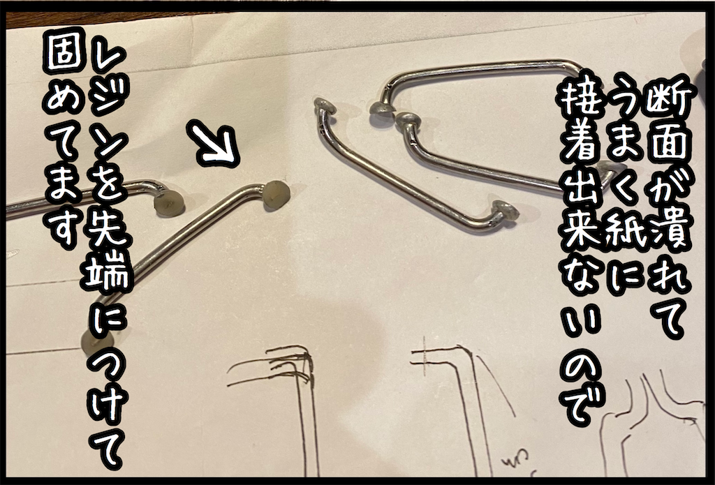 f:id:kitano-stop:20210821163440p:image