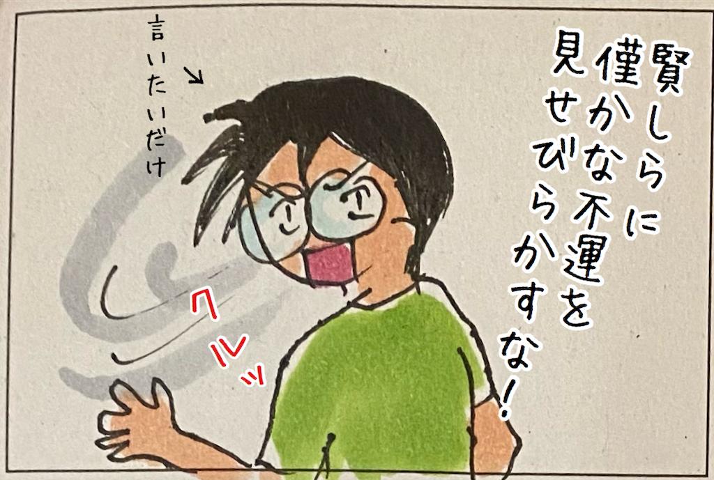 f:id:kitano-stop:20210901175550p:image