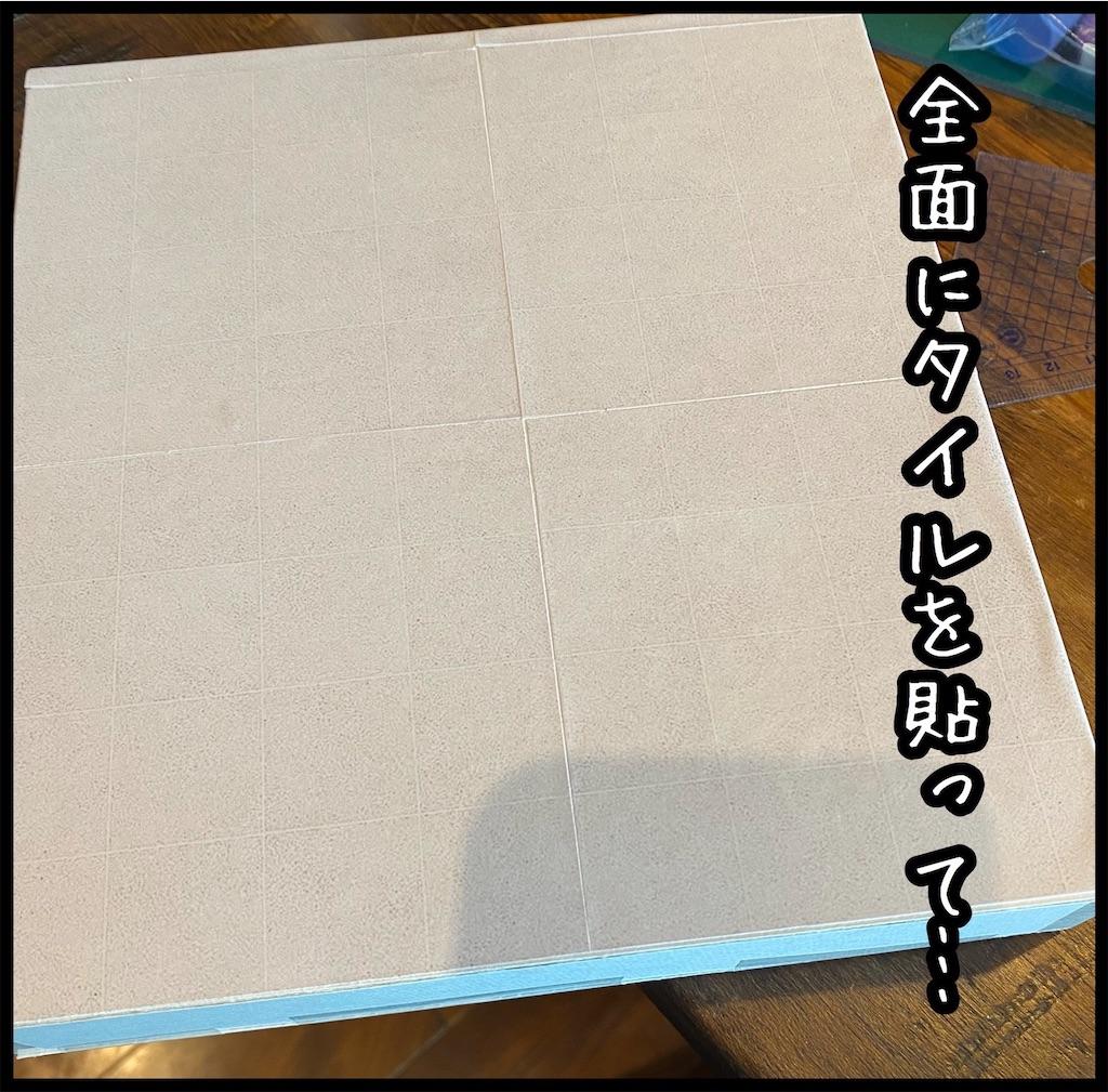 f:id:kitano-stop:20210925102323j:image