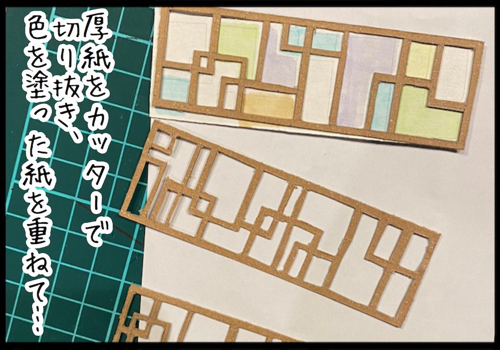 f:id:kitano-stop:20210927102238p:image