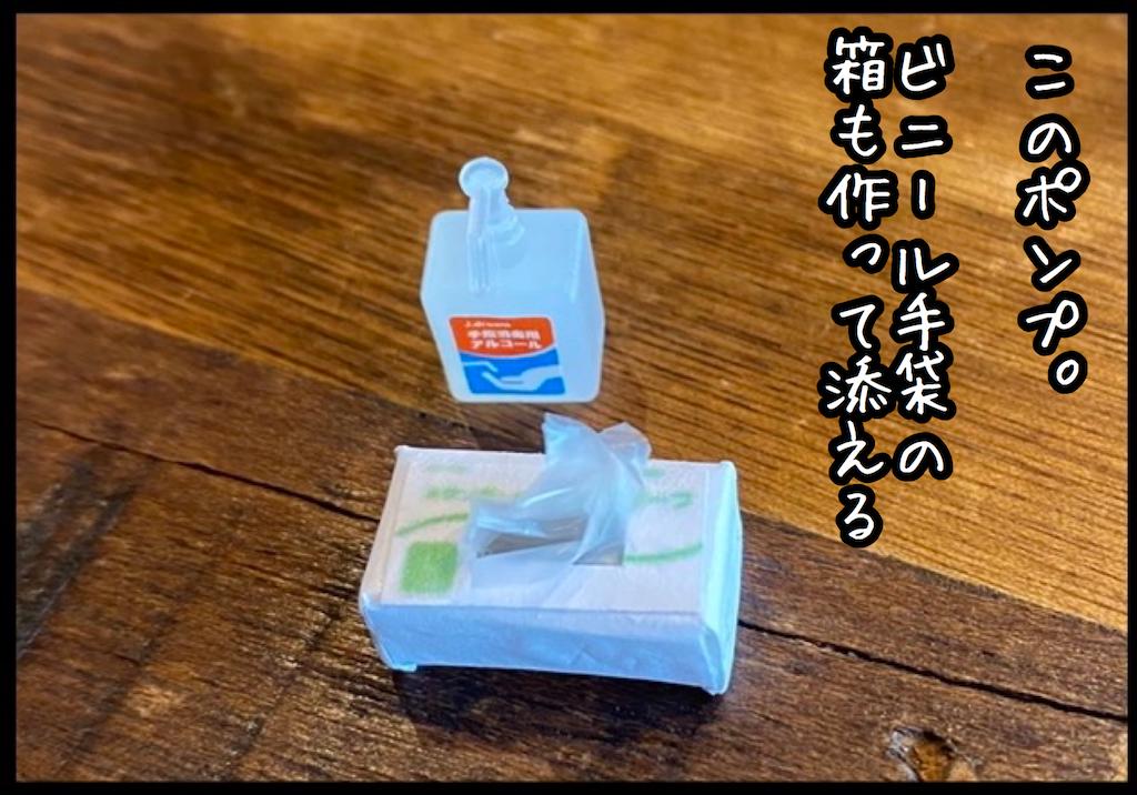 f:id:kitano-stop:20210927142527p:image