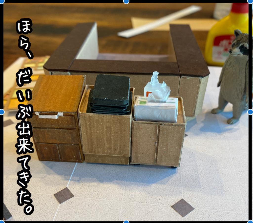 f:id:kitano-stop:20210927183045p:image
