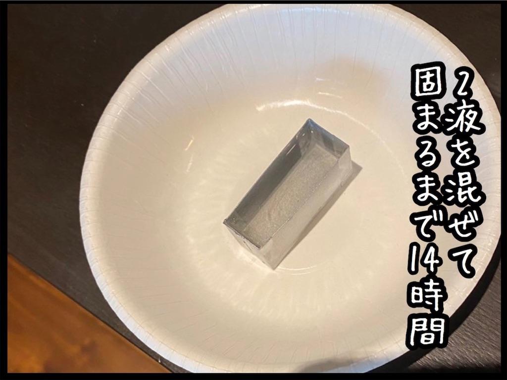 f:id:kitano-stop:20210930105426j:image