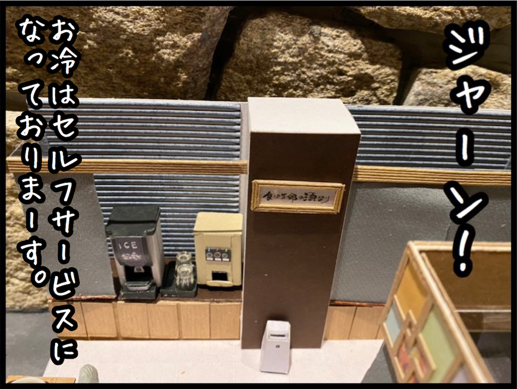 f:id:kitano-stop:20211008151254p:image