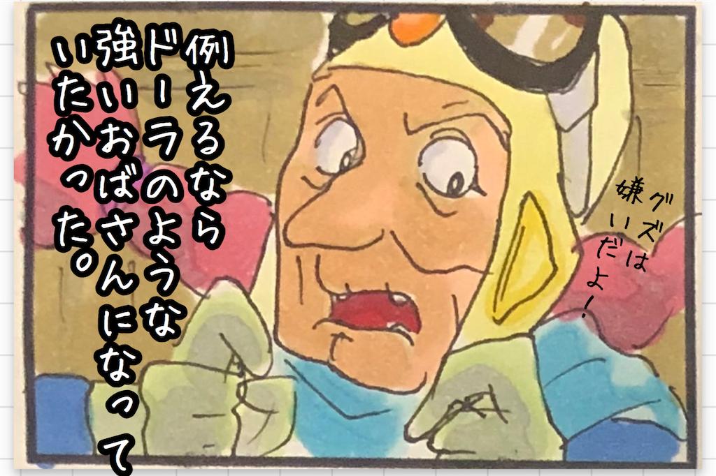 f:id:kitano-stop:20211013213313p:image