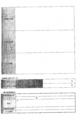 [情報公開][有害情報][有害情報対策実行委員]平成20年5月22日事務連絡:様式10 実績報告2