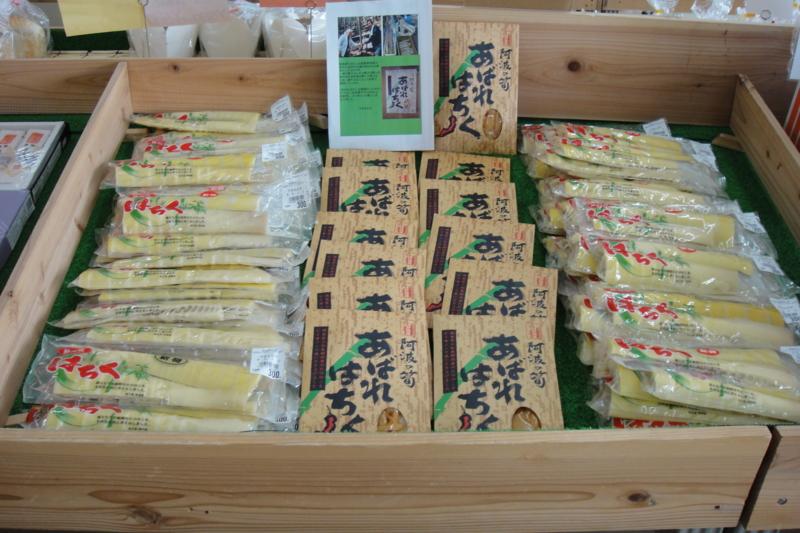 f:id:kitanoanshinichi:20100701222224j:image