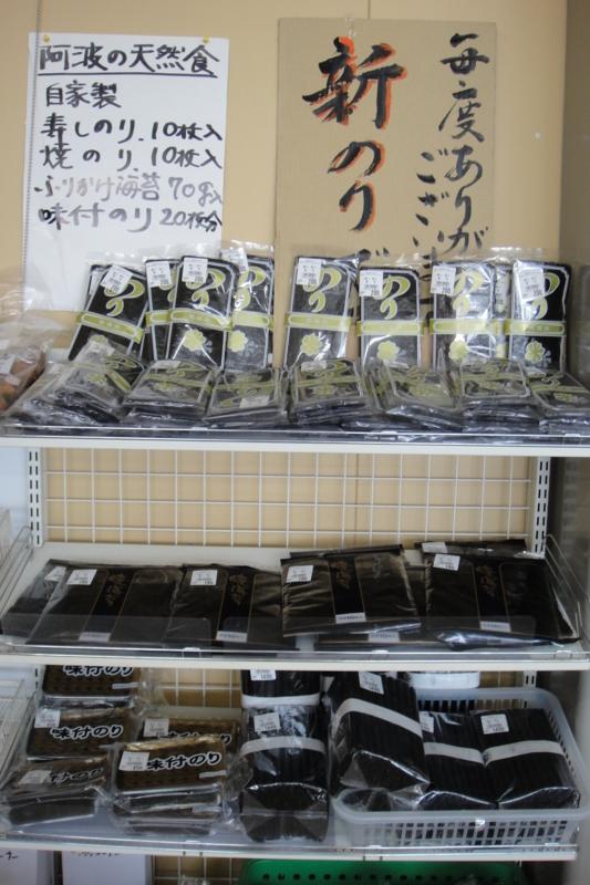 f:id:kitanoanshinichi:20100724211051j:image