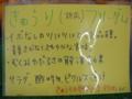 f:id:kitanoanshinichi:20110509040752j:image:medium