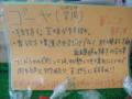 f:id:kitanoanshinichi:20110509040843j:image:medium