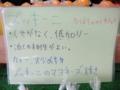 f:id:kitanoanshinichi:20110509040906j:image:medium