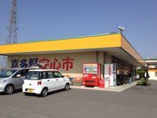 f:id:kitanoanshinichi:20120506164205j:image