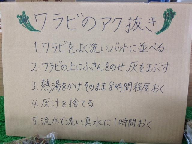 f:id:kitanoanshinichi:20120507144330j:image