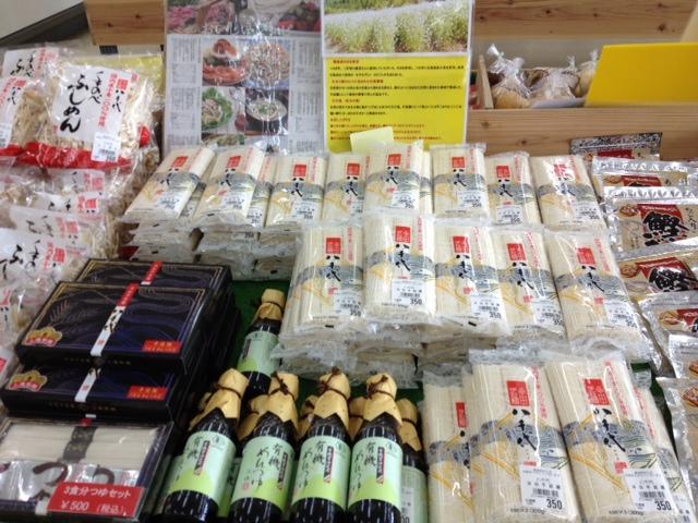 f:id:kitanoanshinichi:20120617095659j:image