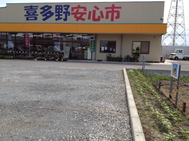 f:id:kitanoanshinichi:20120622142311j:image