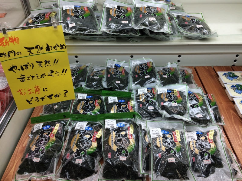 f:id:kitanoanshinichi:20150510061358j:image:w360