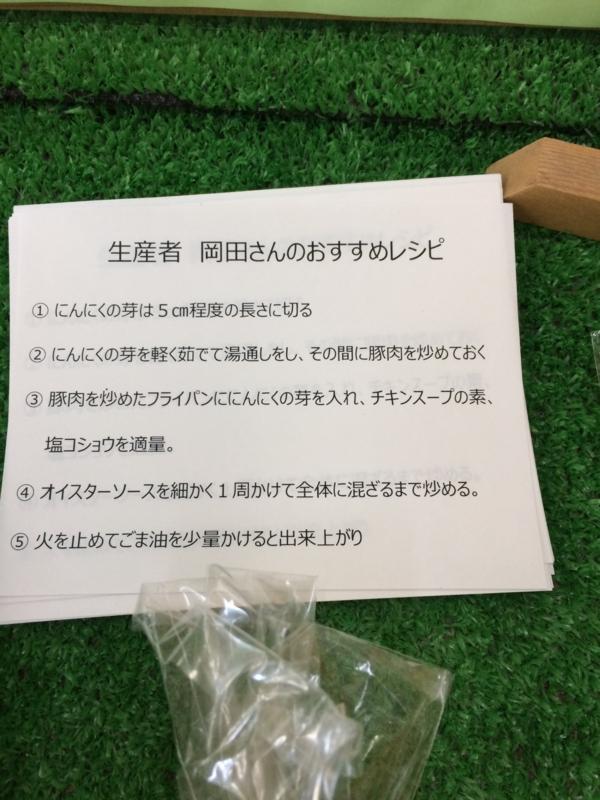 f:id:kitanoanshinichi:20150514060952j:image:w360