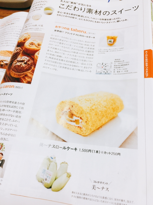 f:id:kitanoanshinichi:20170122164122j:image