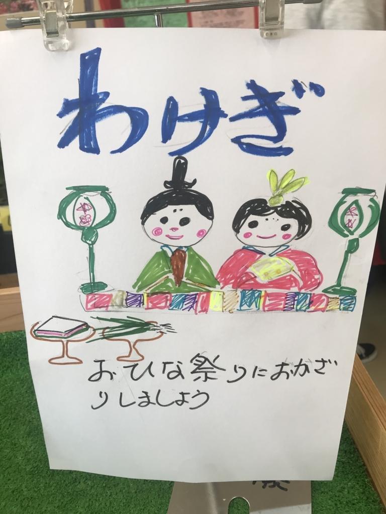 f:id:kitanoanshinichi:20180227131956j:plain