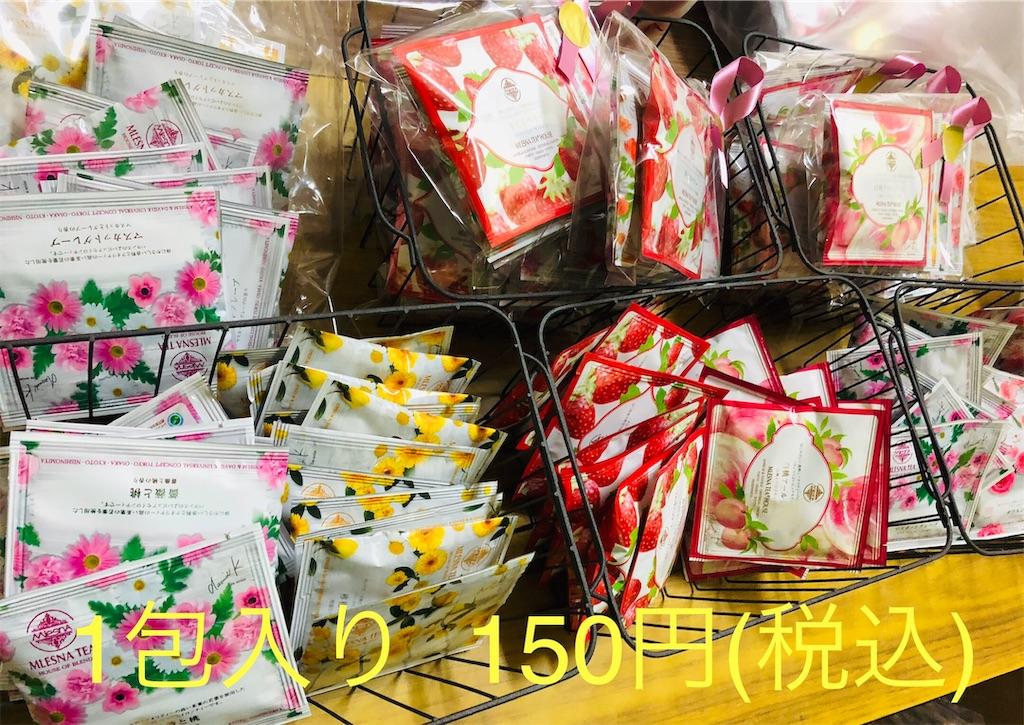 f:id:kitanoanshinichi:20190116110041j:image