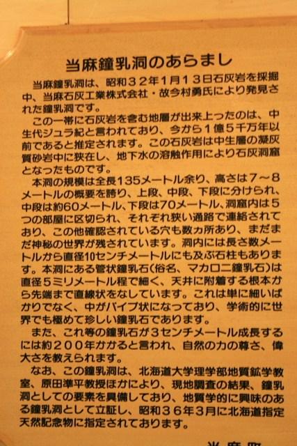 f:id:kitanodaichiphoto1:20091014125422j:image