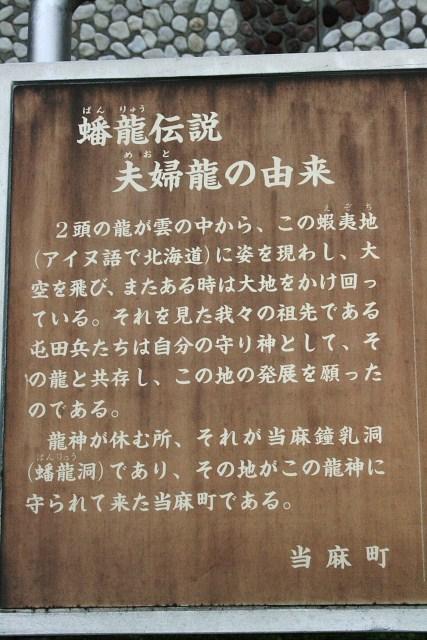 f:id:kitanodaichiphoto1:20091014130241j:image