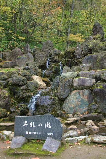f:id:kitanodaichiphoto1:20091014130448j:image