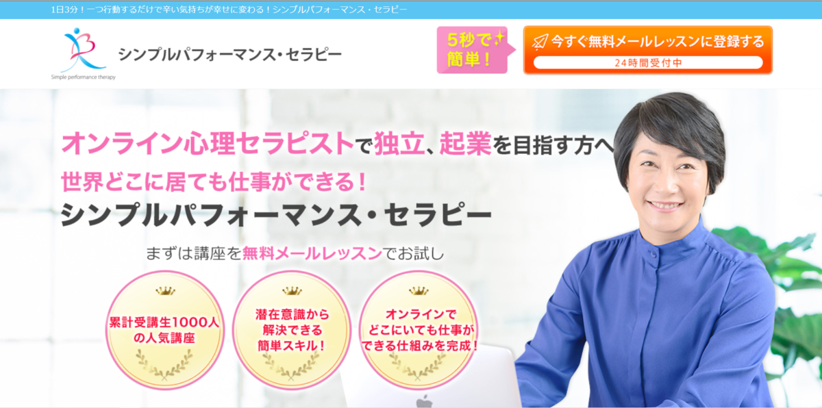 f:id:kitanohiyoko:20210206204548p:plain