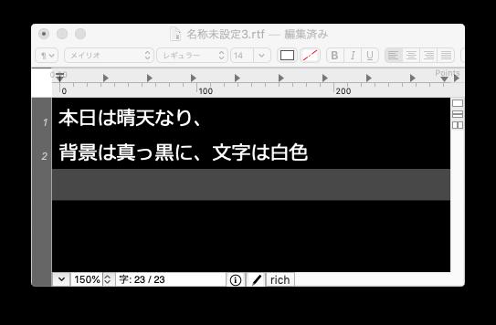 f:id:kitanosawa:20190313080042p:plain