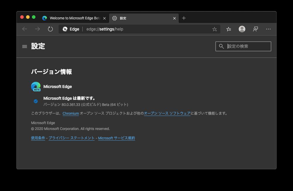 f:id:kitanosawa:20200118122438p:plain