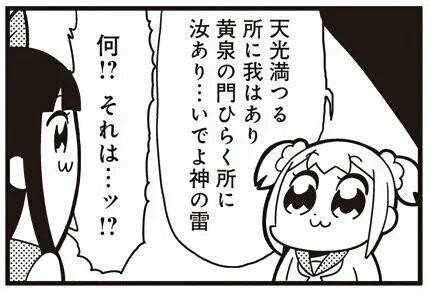 f:id:kitanosegawa:20161025193139j:image