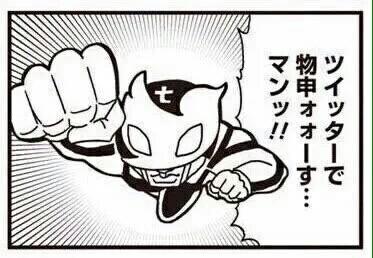 f:id:kitanosegawa:20170213170102j:image