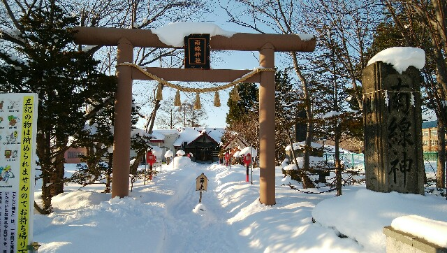 f:id:kitanouranaishi:20200211203133j:image