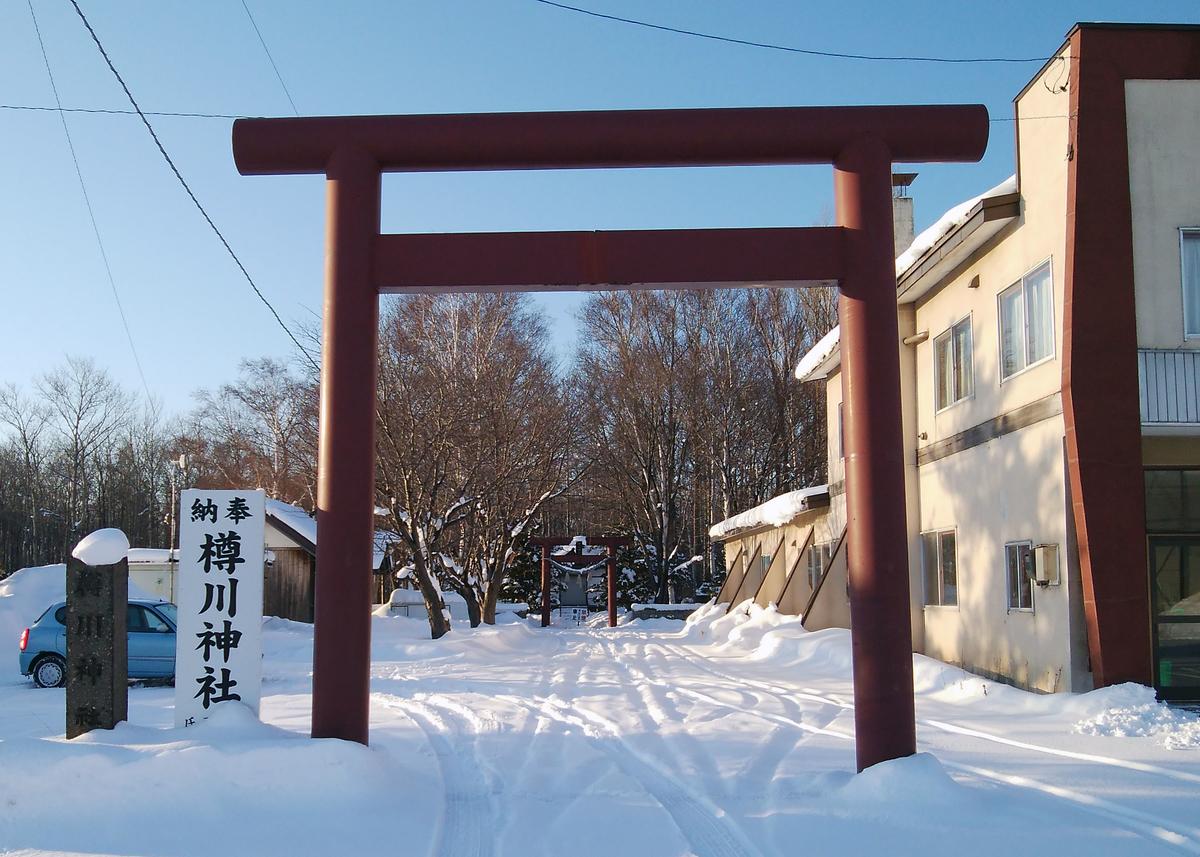 f:id:kitanouranaishi:20200212123834j:plain