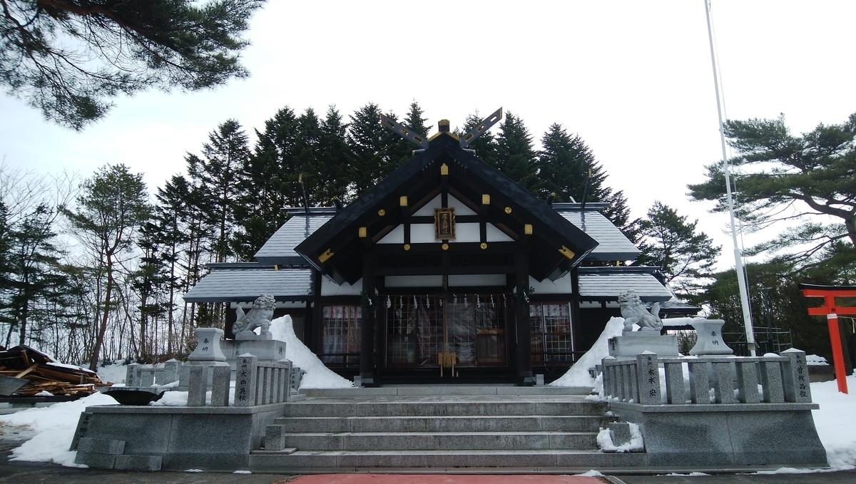 f:id:kitanouranaishi:20200308100540j:plain