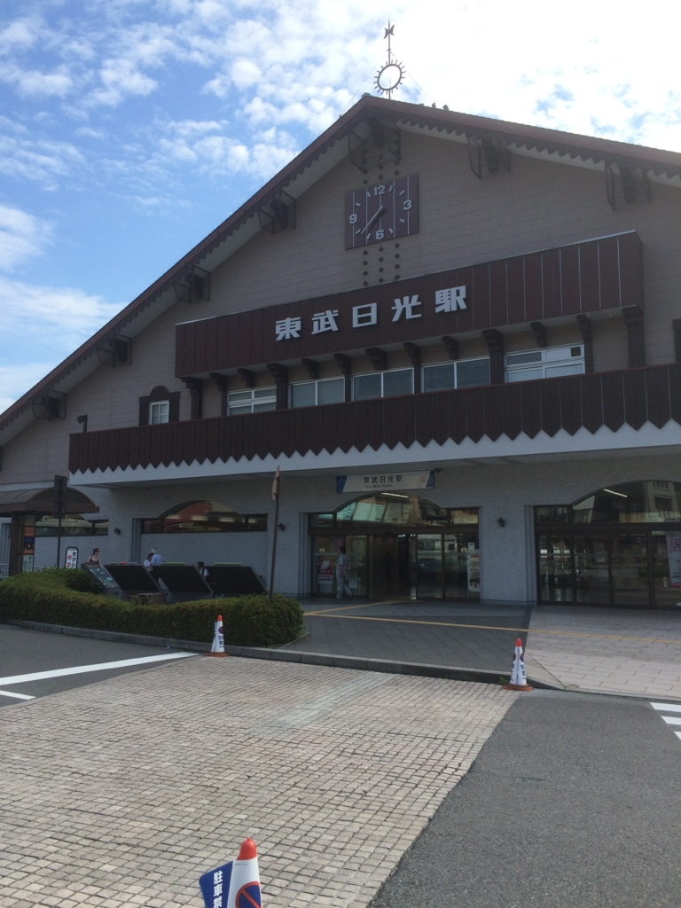 f:id:kitasennju_yamabu:20150715114818j:plain