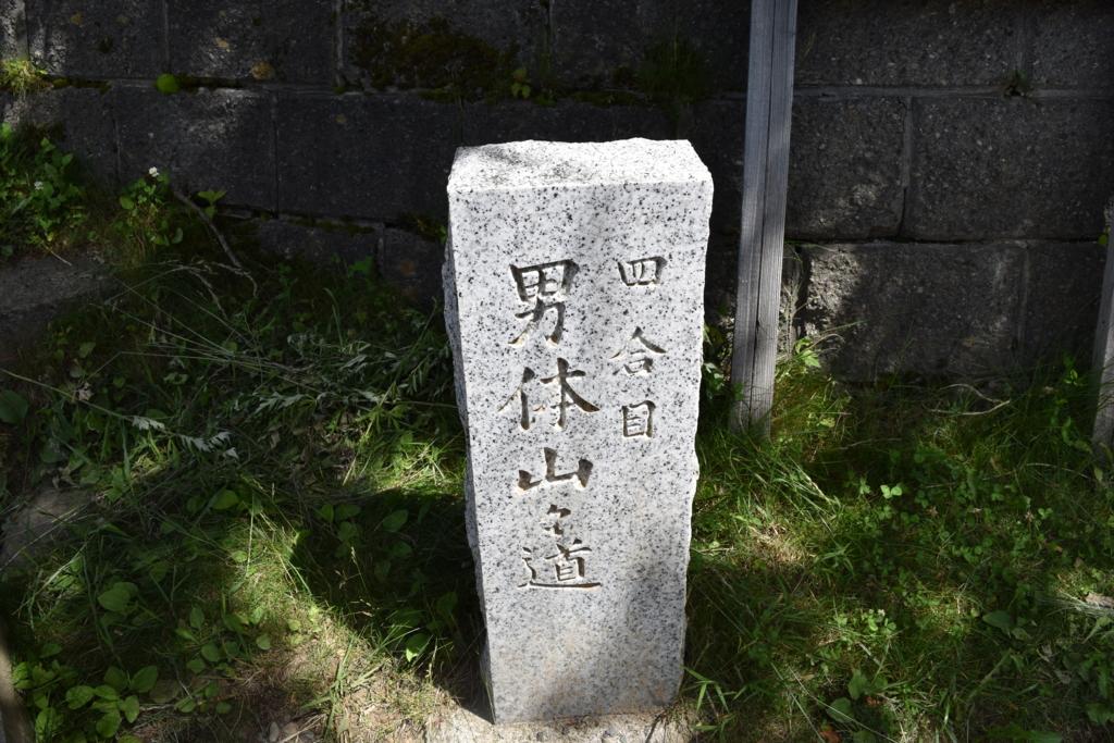 f:id:kitasennju_yamabu:20150715132203j:plain