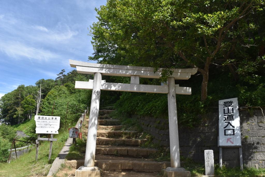 f:id:kitasennju_yamabu:20150715132815j:plain