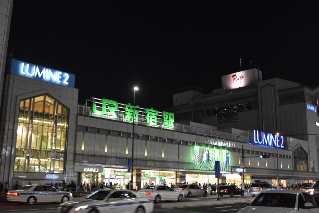 f:id:kitasennju_yamabu:20160612193136j:plain