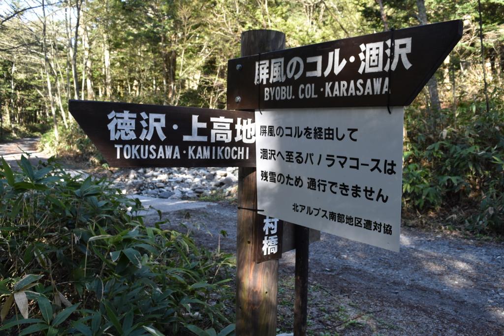 f:id:kitasennju_yamabu:20160613214455j:plain